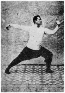 Yang Chengfu (1883-1936)