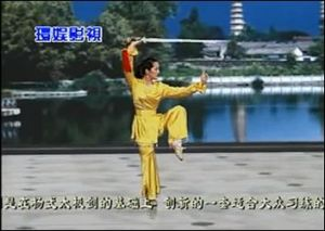 Sifu Amin Wu demonstrates 32-sword