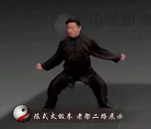 Chen Xiaowang demonstrates Laojia Erlu