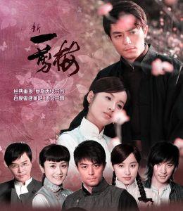 520px-Xin_Yi_Jian_Mei