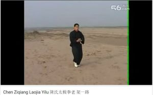 Chen ZiQiang Laojia Yilu