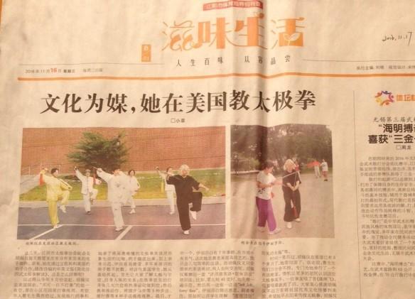 chinesenewspaper