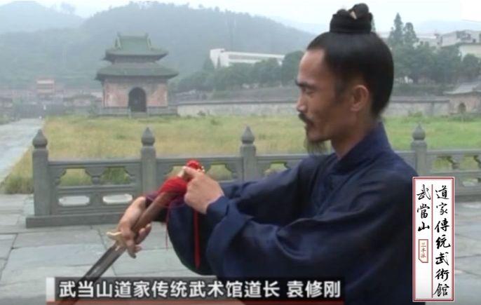 yuanxiudian