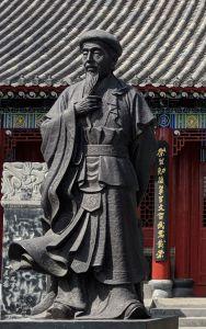 Chen WangTing statue